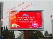 廣元P2 P3 P4 P5彩色LED顯示屏價格生產廠家P3-DJ臺-LED屏