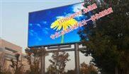 舟山厂家直销橱窗LED彩色显示屏制造大芯片LED电视大屏幕系列
