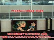 六安市百变造型酒吧DJ台批发价彩色LED显示屏