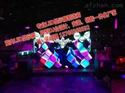 上饒高品質全彩LED電子租賃屏全彩LED顯示屏深圳公司