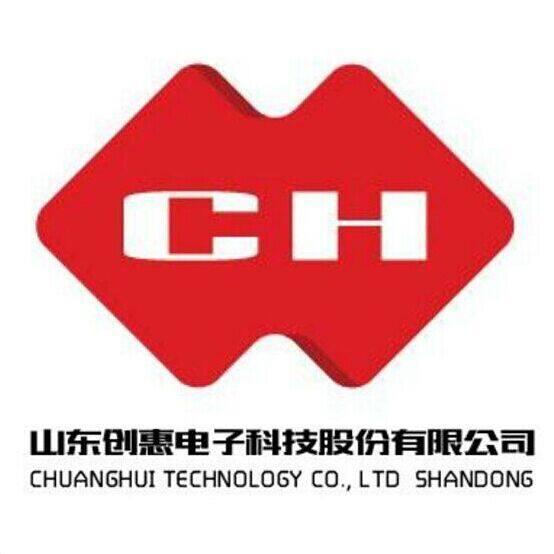 山东创惠电子科技股份有限公司