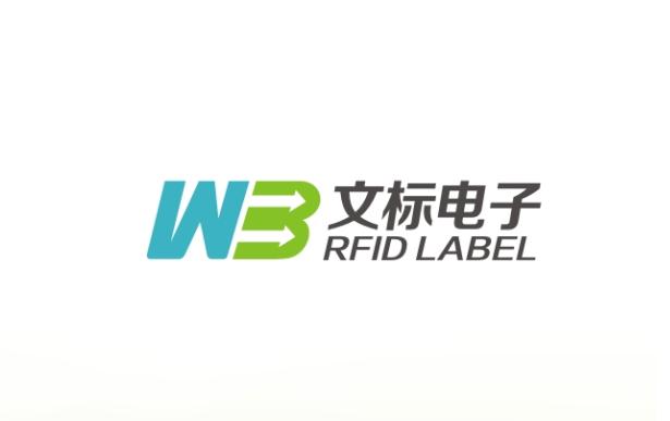 东莞市文标电子科技有限公司