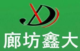 鑫大保温材料有限公司