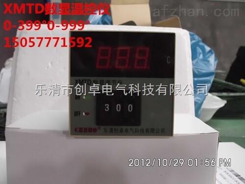 数显温控仪 xmtd-2002/2202