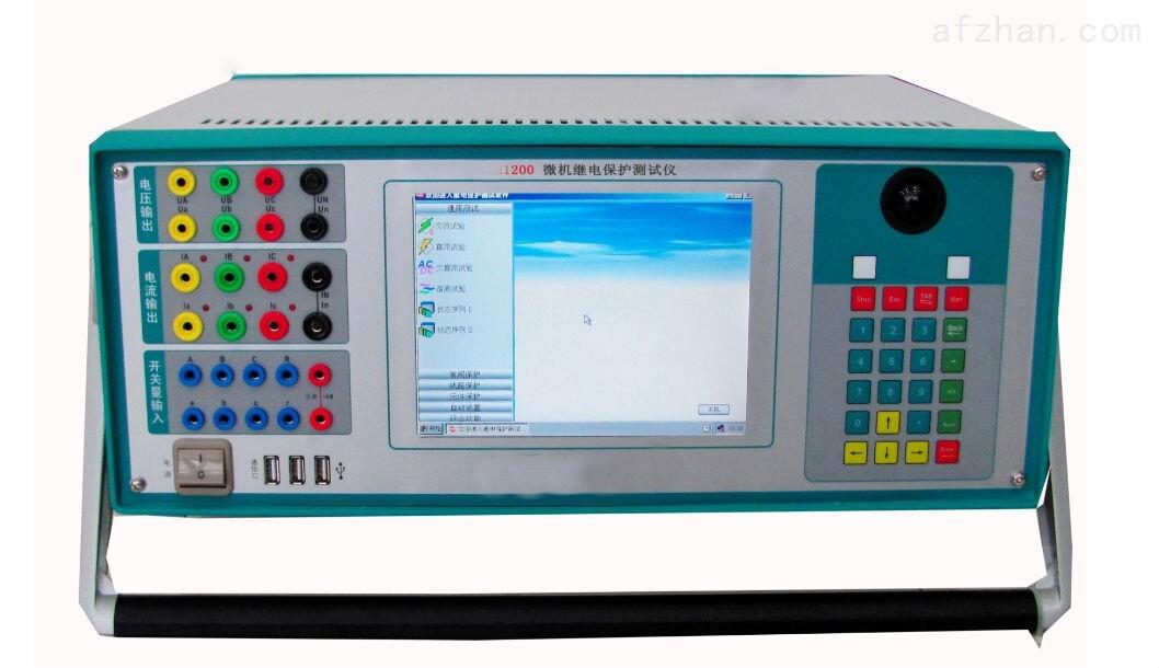 三相/六相微机继电保护测试系统