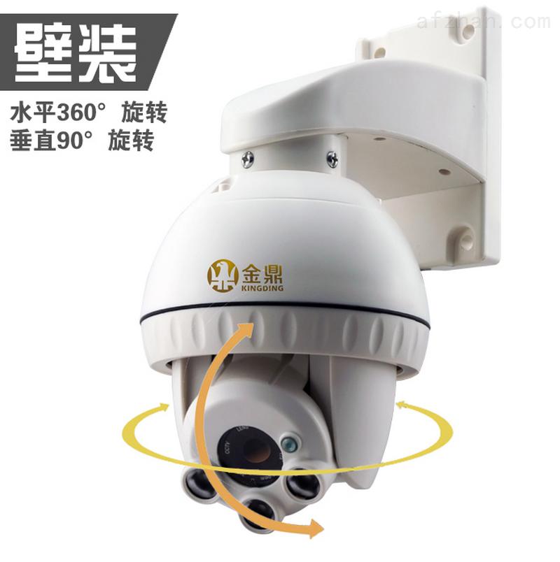 产品概述 最高分辨率可达到19201080@25fps,在该分辨率下可输出实时图像; 采用先进的视频压缩技术,压缩比高,处理非常灵活; 逐行扫描CMOS感光原器件,捕捉动力图像无锯齿 ; 3个高效能,强功率点阵灯,红外距离可达到30米; 英文OSD菜单,自动识别机芯协议,支持所有主流机芯,可为客户定制机芯 协议; 强大的云台控制,水平360度、垂直90度旋转; 支持6个预置位设置 吊装壁、装支架可选; ICR红外滤光片式自动切换,实现真正的日夜监控; 监控背光补偿,数字宽动态,自动电子