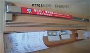 不锈钢天地报警锁 厂家供应推杆锁、逃生锁、消防通道锁