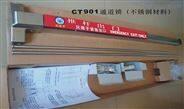 不锈钢双开天地锁 厂家直供:紧急出口锁、推杆锁、逃生锁