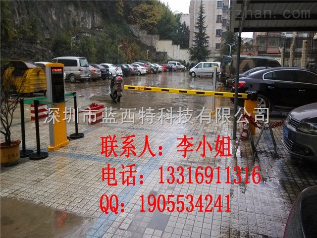 增城市政府信息网_增城停车场收费系统批发商-安防展览网
