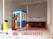 深圳停车场设备批发价格,大型厂家直销
