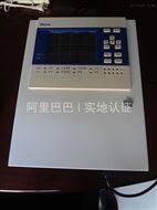 盘锦学校食堂用液化气检测仪/天然气报警器