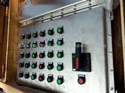 三防箱厂家,FXK-S不锈钢材质三防箱价格