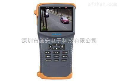 SA-D700E便携式网络高清监视器(调试网络摄像机)
