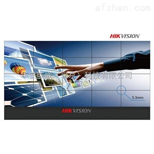 海康威视LCD拼接大屏
