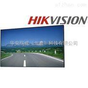 供应DS-D2046NH-C海康威视LCD液晶拼接大屏