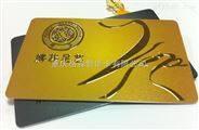重庆镭射卡|烫金pvc会员卡|贵宾卡VIP卡磨砂卡|磁条卡设计印刷制作