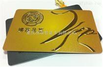 重慶鐳射卡 燙金pvc會員卡 貴賓卡VIP卡磨砂卡 磁條卡設計印刷制作
