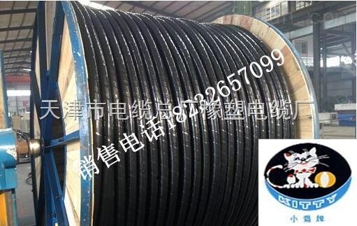 国标铜芯铠装高压电缆YJV223*150-8.7/10KV价格