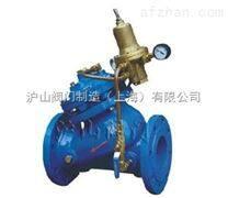AX742X安全泄压/持压阀-水利控制阀