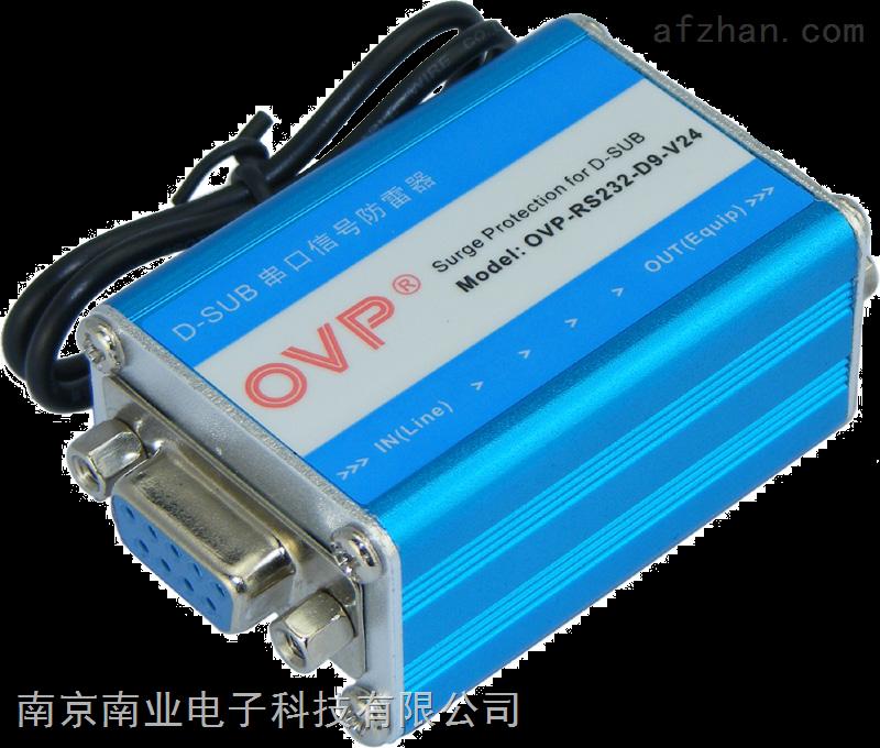 OVP D-SUB接口系列电涌保护器依据IEC61643-21:2000-09标准设计而成,采用多级保护电路,选用优质气体放电管、半导体放电管等生产而成,低电容设计,具有插入损耗小,相应速度快、钳位准确、输出残压低等特点,传输性能优越。适用于工业板卡、电脑显示器、高清电视、DVD及其它采用D-SUB接口连接方式的信号传输设备的防雷及抗浪涌保护,使其免遭由系统引入的感应雷击、电源异常及静电放电等过压损害。本产品采用金属外壳、密封性好、具有防尘防腐蚀功能,采用串联方式连接,就近安装于被保护设备间,接口标准为D