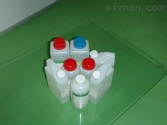 Adrenocorticotropic Hormone Fragment 1-16 human