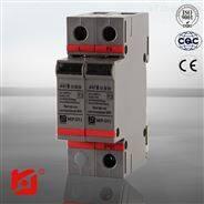 科佳NKP系列电源防雷器 前级配电防雷保护器