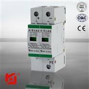 供应科佳浪涌保护器 220V直流电源防雷器