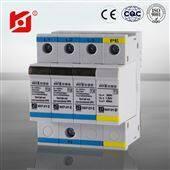 NKP-DY-II-40/3P+1供应浪涌防雷器 专业防雷设备*