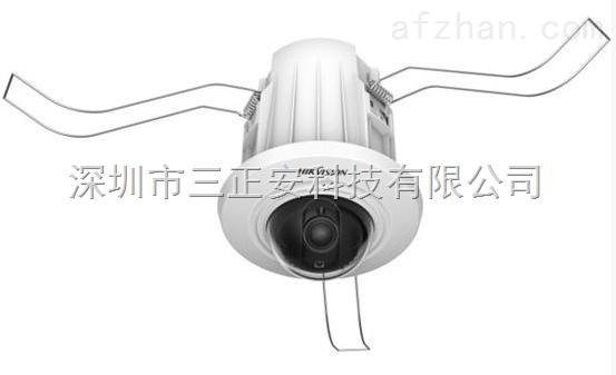 海康筒灯半球型摄像机