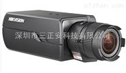 海康专业分析枪型网络摄像机