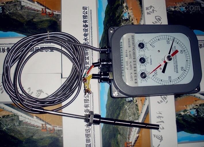 变电站变压器温控器bwy-803a(th)/802a