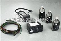 面板型线路故障指示器(CBDL-JD)EKL3