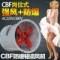 隔爆型防爆轴流风机CBF-300防爆排风扇 圆形管道风机 电机380V岗位式