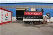 买阜阳饮用水消毒设备送调试粉剂