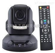 正视科技USB接口1080P高清3倍光学变焦视频会议摄像头