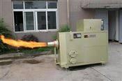 漳州生物质颗粒燃烧锅炉厂家批发生物质燃烧机价格
