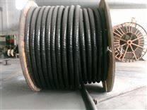 批发电缆MHYV32 MHYV22铠装阻燃防爆通信电缆