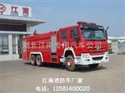 湖北江南厂家销售豪沃水罐消防车