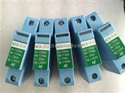 铁路信号浪涌保护器 MZCR-S220L、MZPW-S385、MZPW-S75