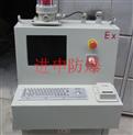 三菱PLC触摸屏防爆箱带防爆鼠标操作