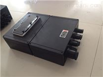 三防照明配电箱/FXM-S三防照明开关箱