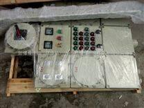 BXQ-4/16KXX防爆动力起动箱