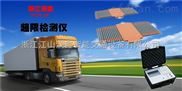 STW-18 超载汽车检测仪    核心技术!