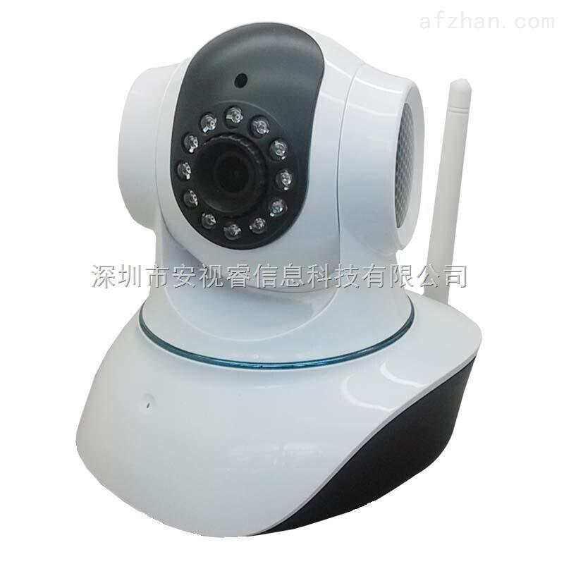 4g无线网络摄像机-供求商机-深圳市安视睿信息科技