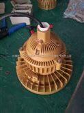 BAD83/CCD51-LBED-80L防爆LED节能照明灯