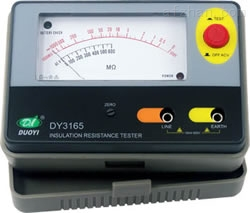 DY5105 多量程数字式绝缘电阻测试仪