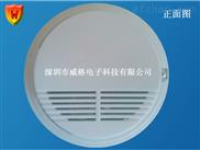 深圳12v家用联网燃气报警器