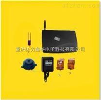 GSM水泵断流报警器