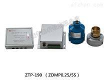 大空间智能水炮喷头ZTP-380定制