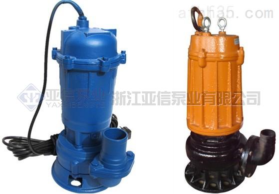wqd型单相潜水排污泵(220v)